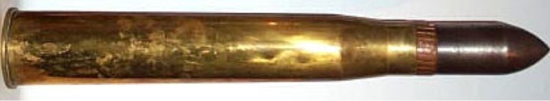 Номенклатура боеприпасов 57x441R