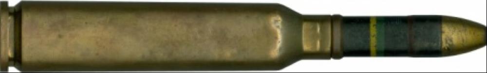Выстрел 20×142-мм