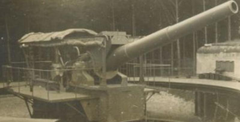 Береговое орудие 28 cm SK L/50