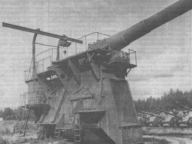 """Береговое полигонное орудие 14""""/52"""