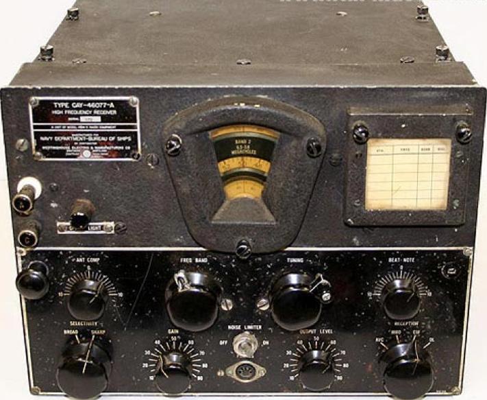 Приемник CAY-46077-A