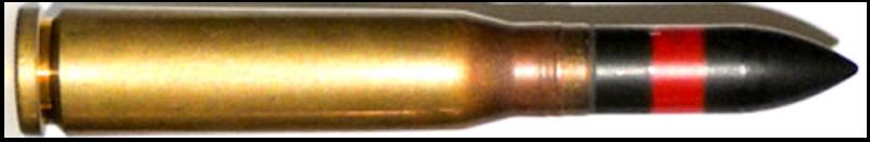 с трассирующим снарядом немецкого производства