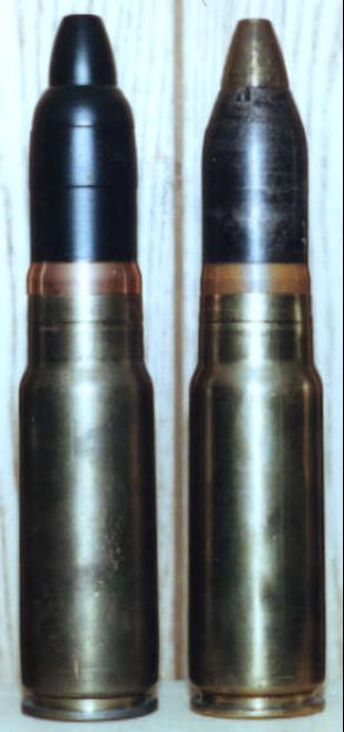 Выстрелы 30х115-мм
