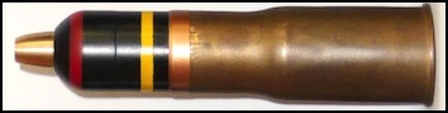 Выстрел 37x112R