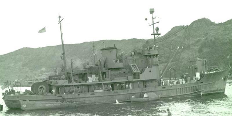 Вспомогательный минный заградитель «Chimo» (ACM-1)