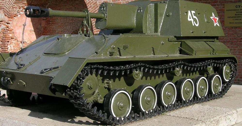САУ СУ-76