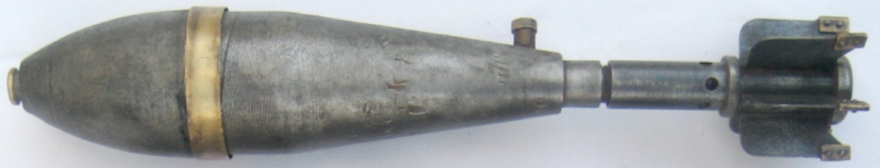 Мина 81-мм