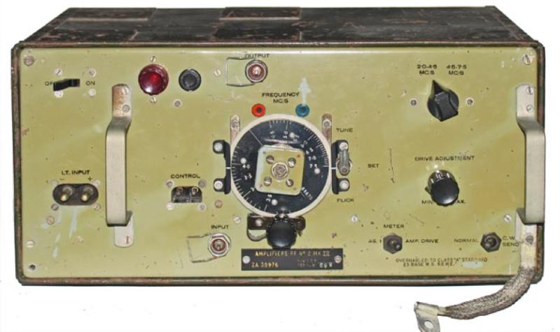 Усилитель мощности Amplifier RF №2
