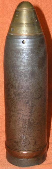 Снаряд 76,2-мм