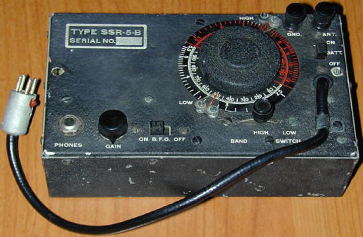 Приемник SSR-5-B