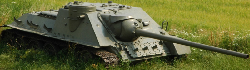 САУ СУ-100