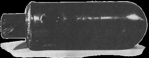 Мины к 50-мм миномету Type 89 (Knee)