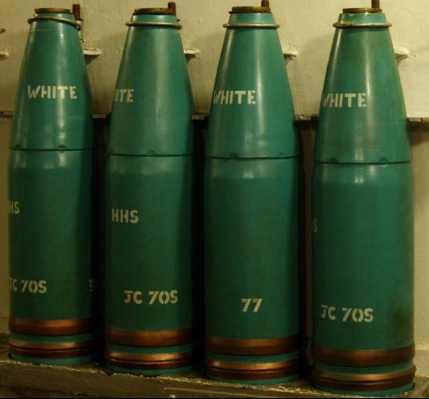 Снаряды 152-мм
