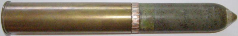 Выстрелы 47x195R