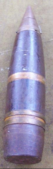 Гильза и снаряд 75-мм
