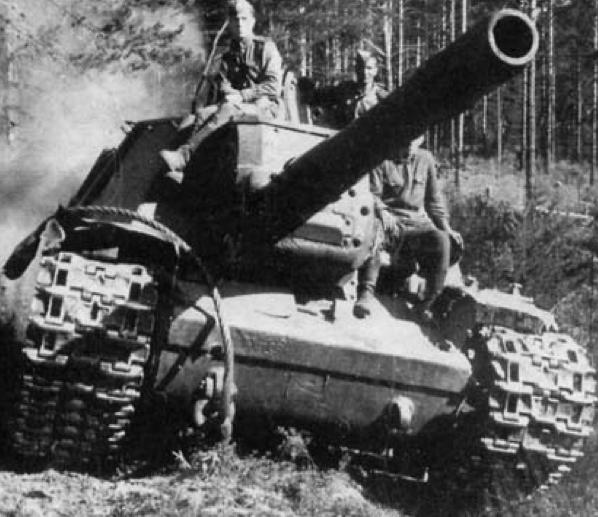 САУ СУ-152 (КВ-14)