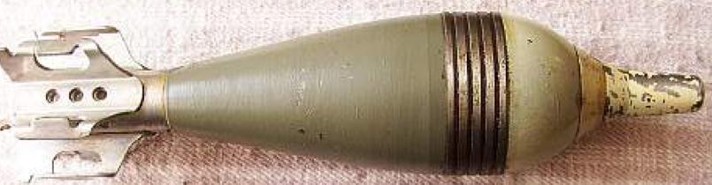 Фугасные 81-мм мины к миномету Туре 99