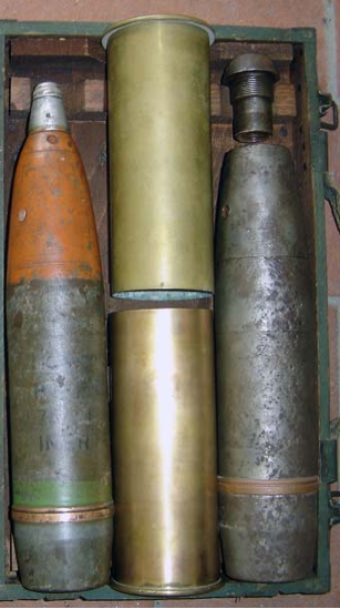 Снаряды 75-мм