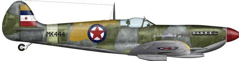 Bradic Srecko. Истребитель Spitfire Mk. IX.