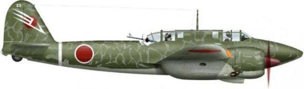 Bradic Srecko. Истребитель Kawasaki Ki-45.