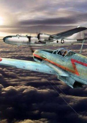 Bradic Srecko. Бомбардировщик В-29.