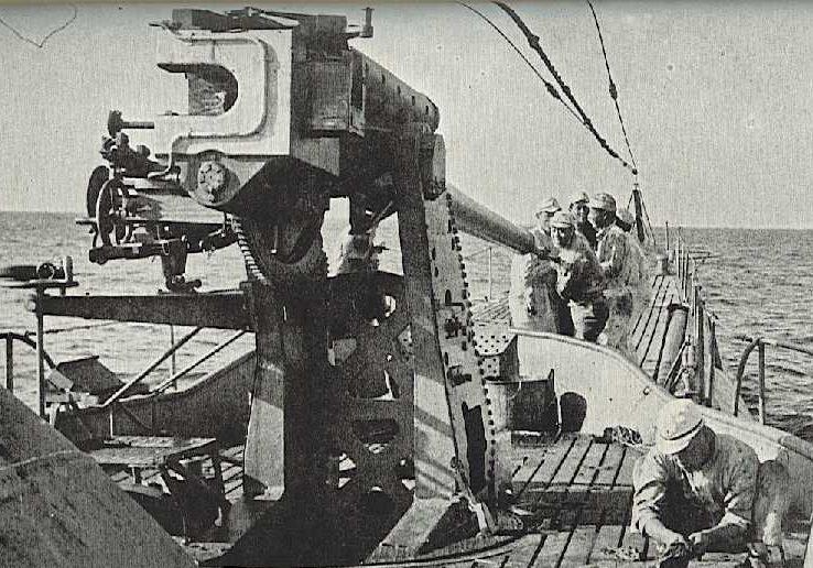 Корабельное орудие 10-cm/50 Туре 88