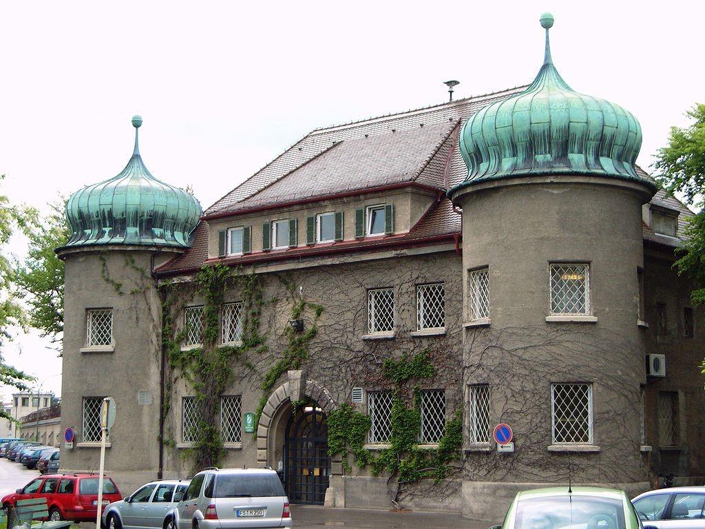 Вход в тюрьму Ландсберг