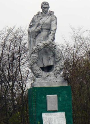 п. Александровка Барвенковского р-на. Братская могила советских воинов