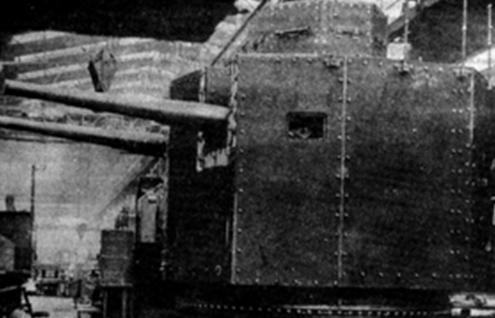 башенная установка МК-2-4