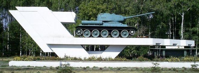 г. Богодухов. Памятник воинам-освободителям города установлен на выезде из города на трассе Харьков-Сумы