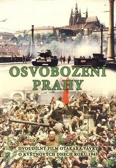 «Освобождение Праги»