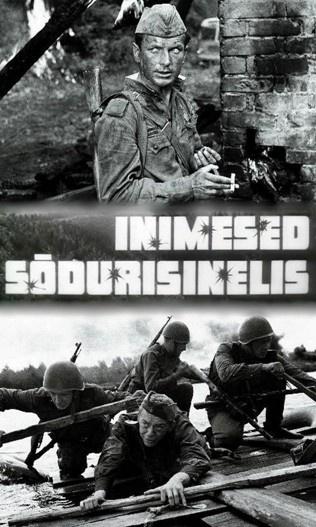 «Люди в солдатских шинелях»