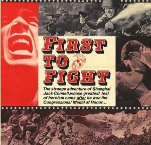 «Первый в бою»