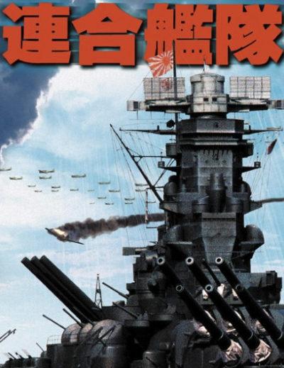 «Императорский флот»