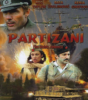 «Партизаны»