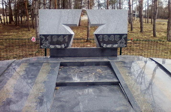с. Норск Селемджинского р-на. Памятник участникам войны