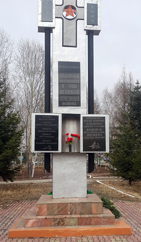 п. Февральск Селемджинского р-на. Памятник участникам войны