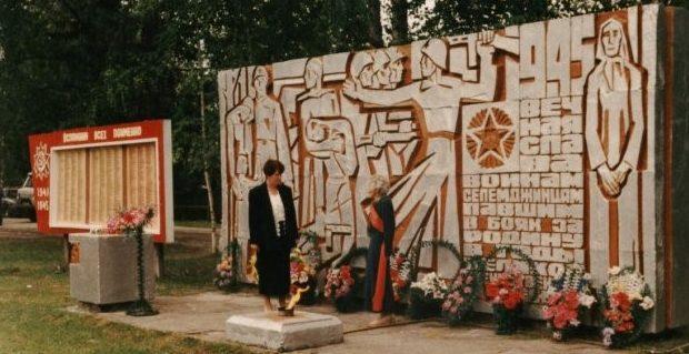 п. Экимчан Селемджинского р-на. Памятник погибшим землякам