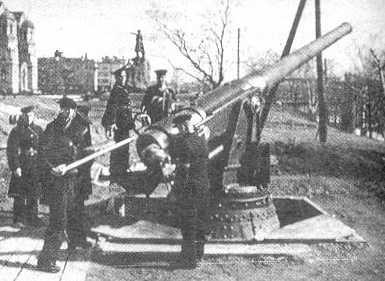 Корабельное орудие 120-мм/45 образца 1892 г