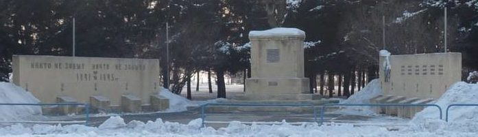 с. Лермонтовка Тамбовского р-на. Памятник погибшим землякам