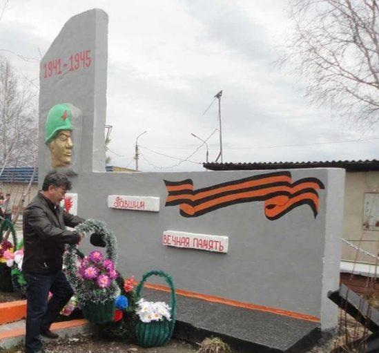 с. Дипкун Тындинского района. Памятник погибшим воинам
