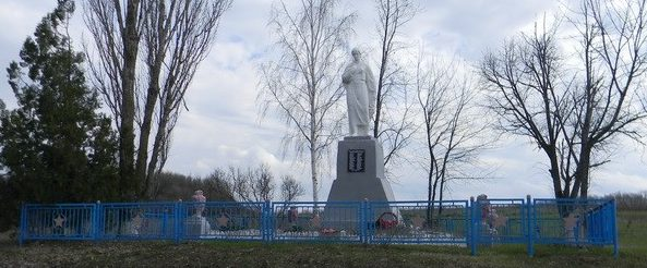 с. Байрак Балаклейского р-на. Общий вид братской могилы