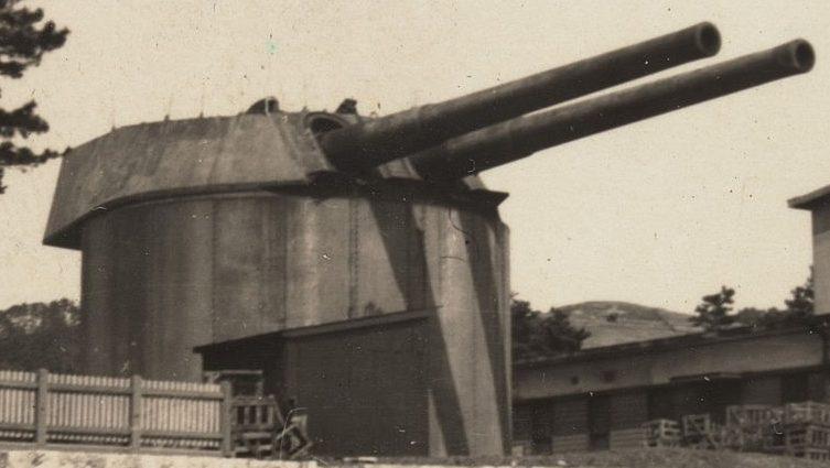 Корабельное орудие 41-cm/45 3rd