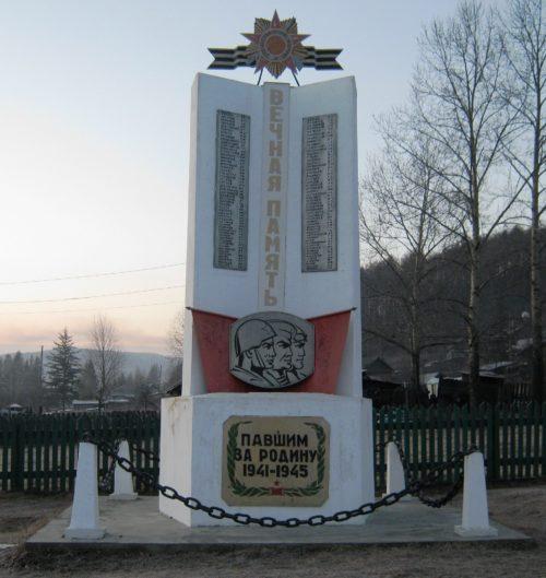 с. Соловьёвск Тындинского р-на. Памятник воинам-односельчанам