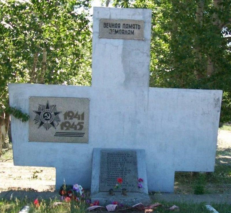 с. Саскаль Шимановского р-на. Памятник погибшим односельчанам по улице Школьной