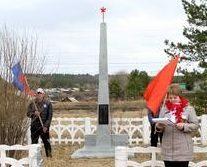 с. Селеткан Шимановского р-на. Памятник участникам войны