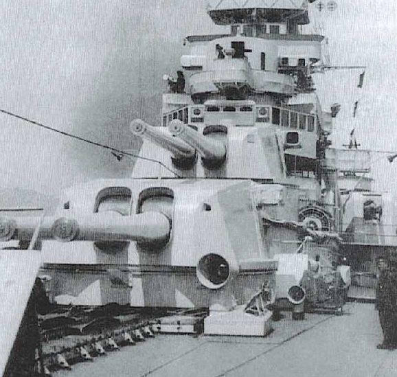 Корабельное орудие 203-mm/50 Model 1924