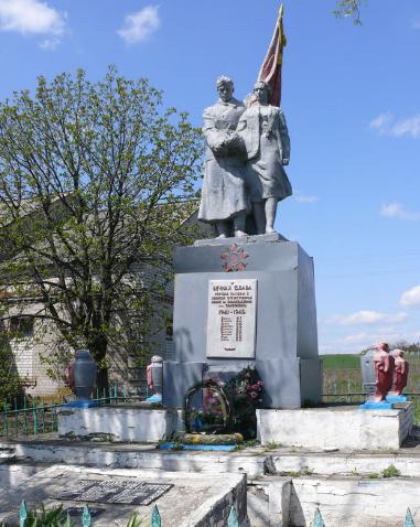 с. Тимофеевка Близнюковского р-на. Памятник установлен на братской могиле, в которой похоронено 239 воинов, погибших при освобождении села