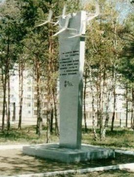 г. Шимановск. Памятник учащимся ГПТУ№3, погибшим в войну