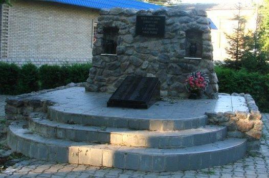 Братская могила на мемориале